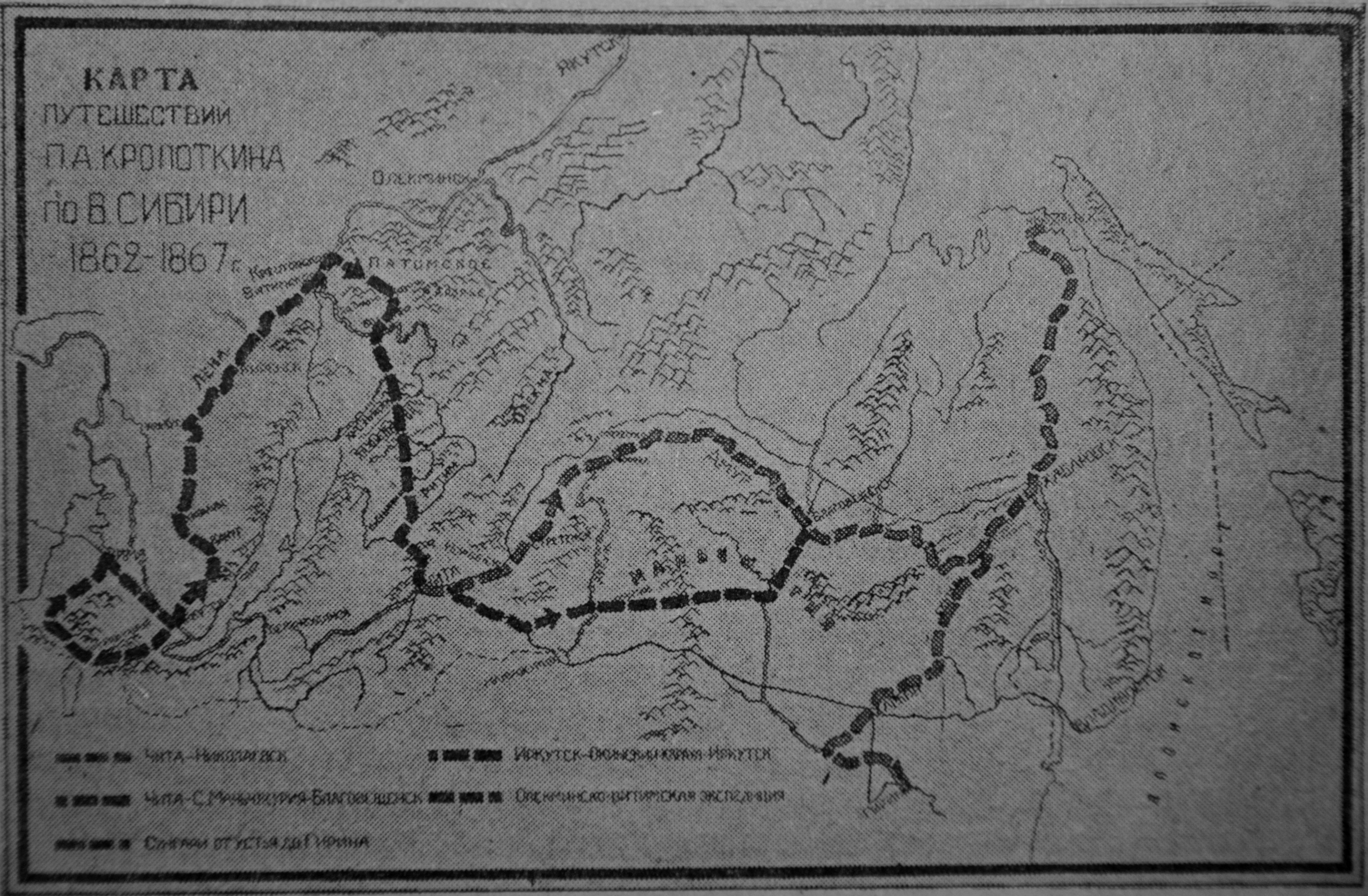 Карта путешествий П.А.Кропоткина по В.Сибири 1862-1867 г.