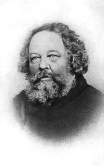 М.А.Бакунин