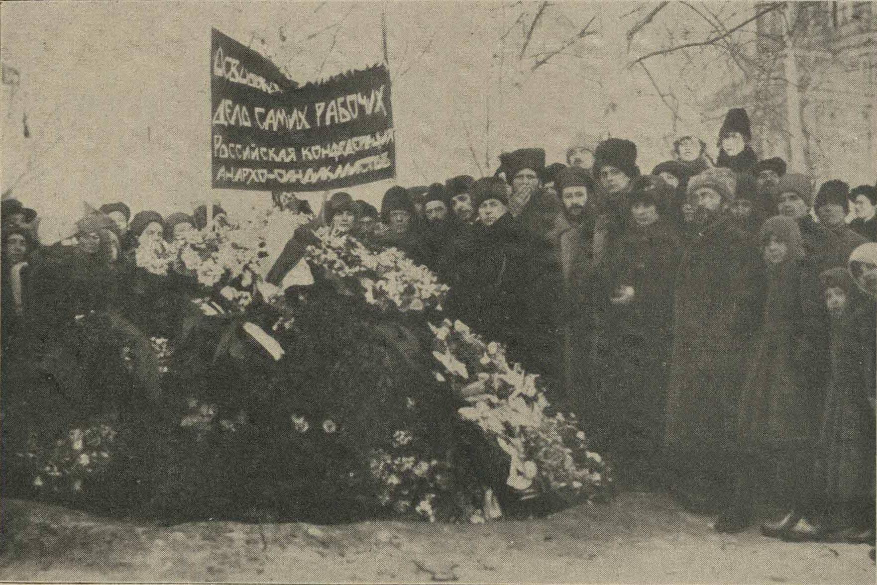 На могиле П.А.Кропоткина в день похорон