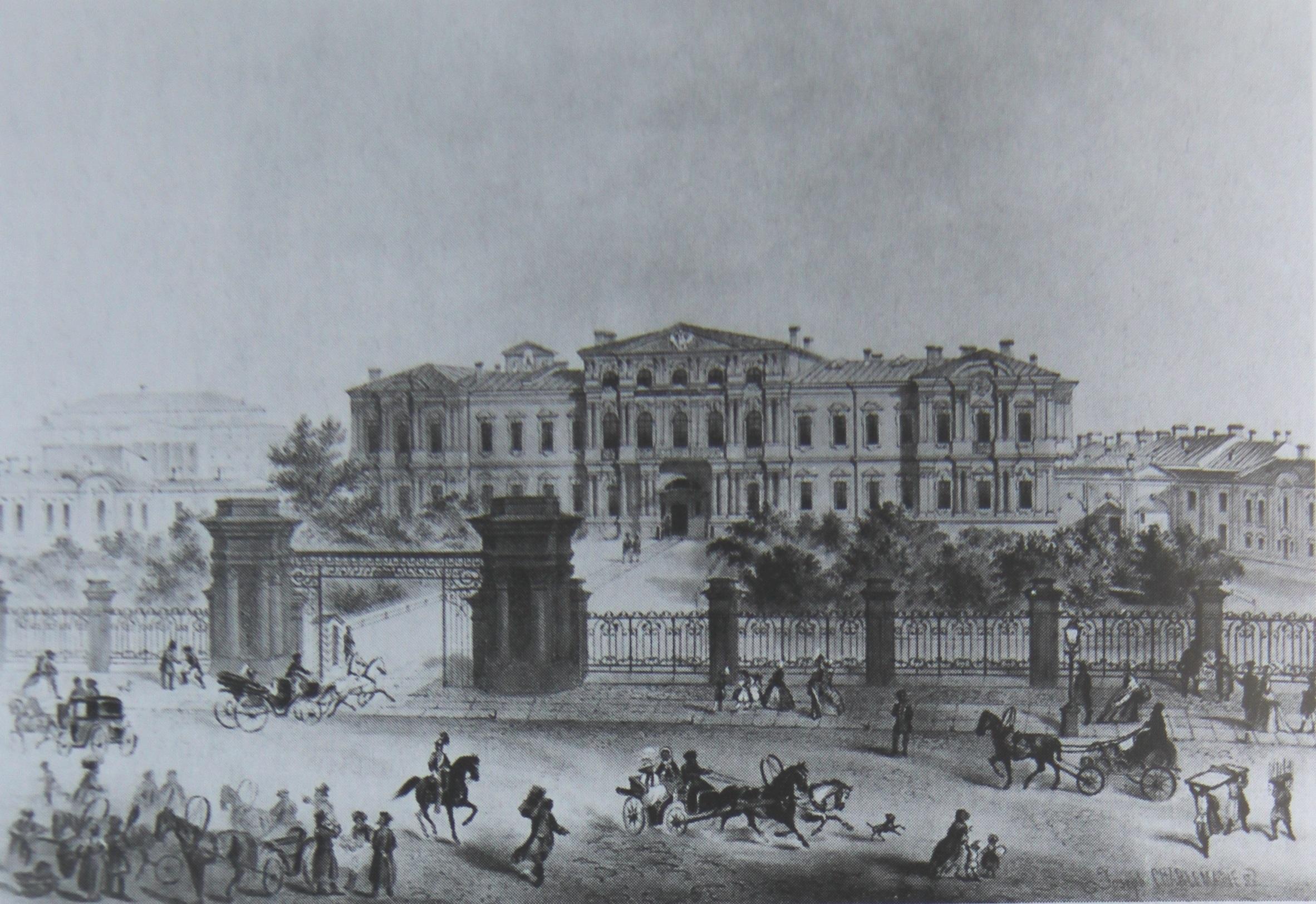 Пажеский корпус в Петербурге, где учился П.А.Кропоткин
