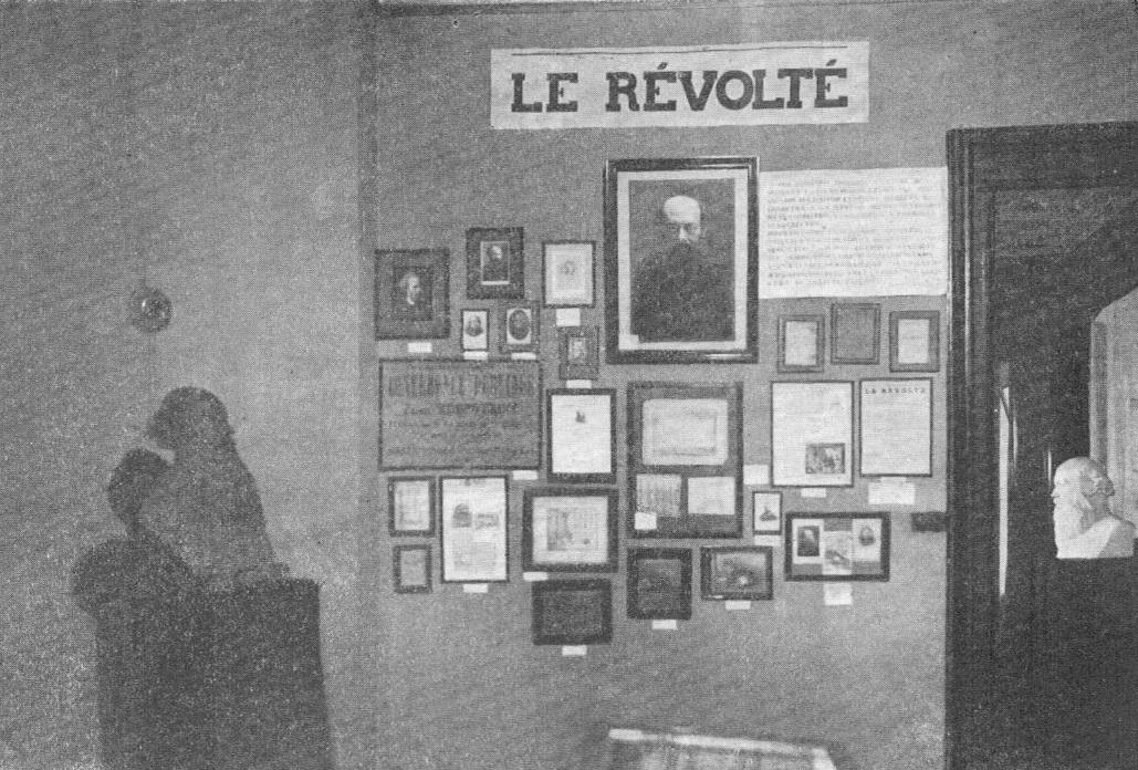 Первая стена, комната Западная Европа