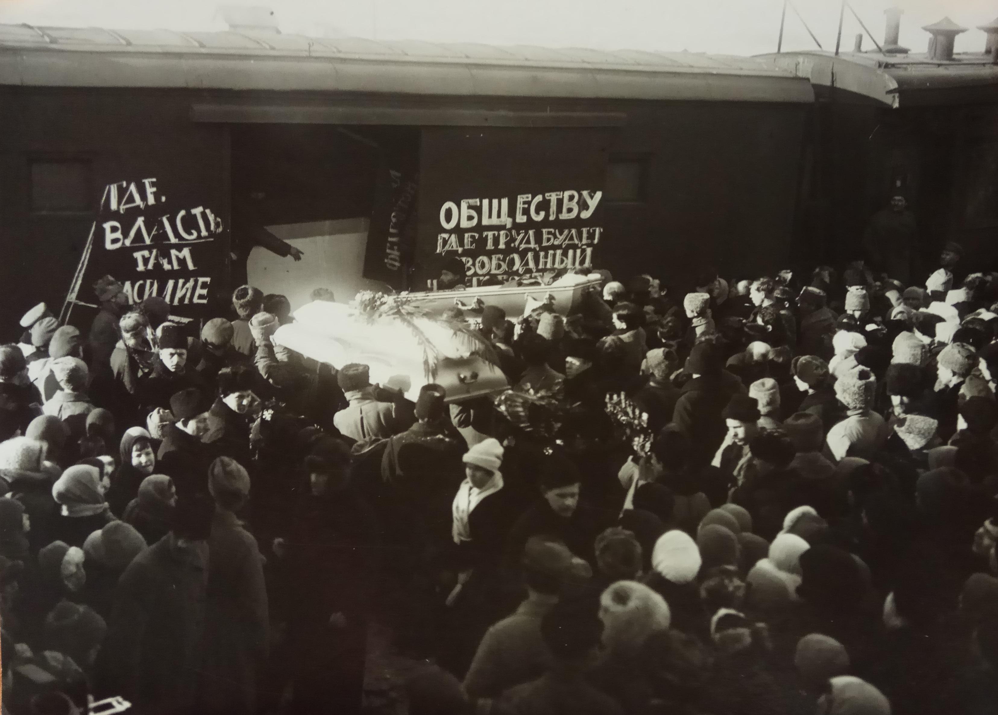 Установка гроба с телом П.А.Кропоткина в вагон для перевозки из гор. Дмитрова в Москву