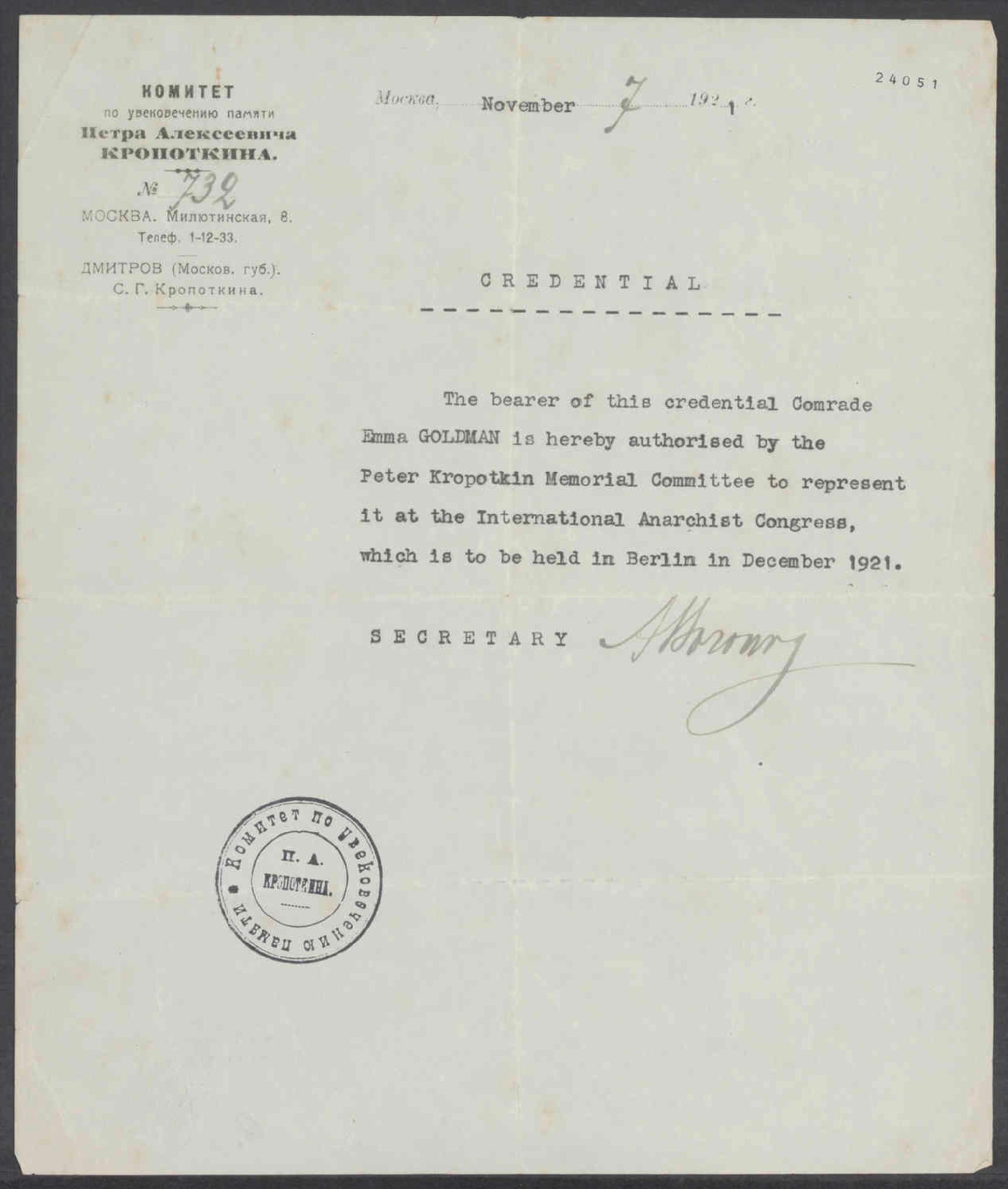 Делегирование полномочий Комитета по увековечению памяти П.А.Кропоктина Эмме Гольдман на Международном конгрессе Анархистов (IISH 520.293)