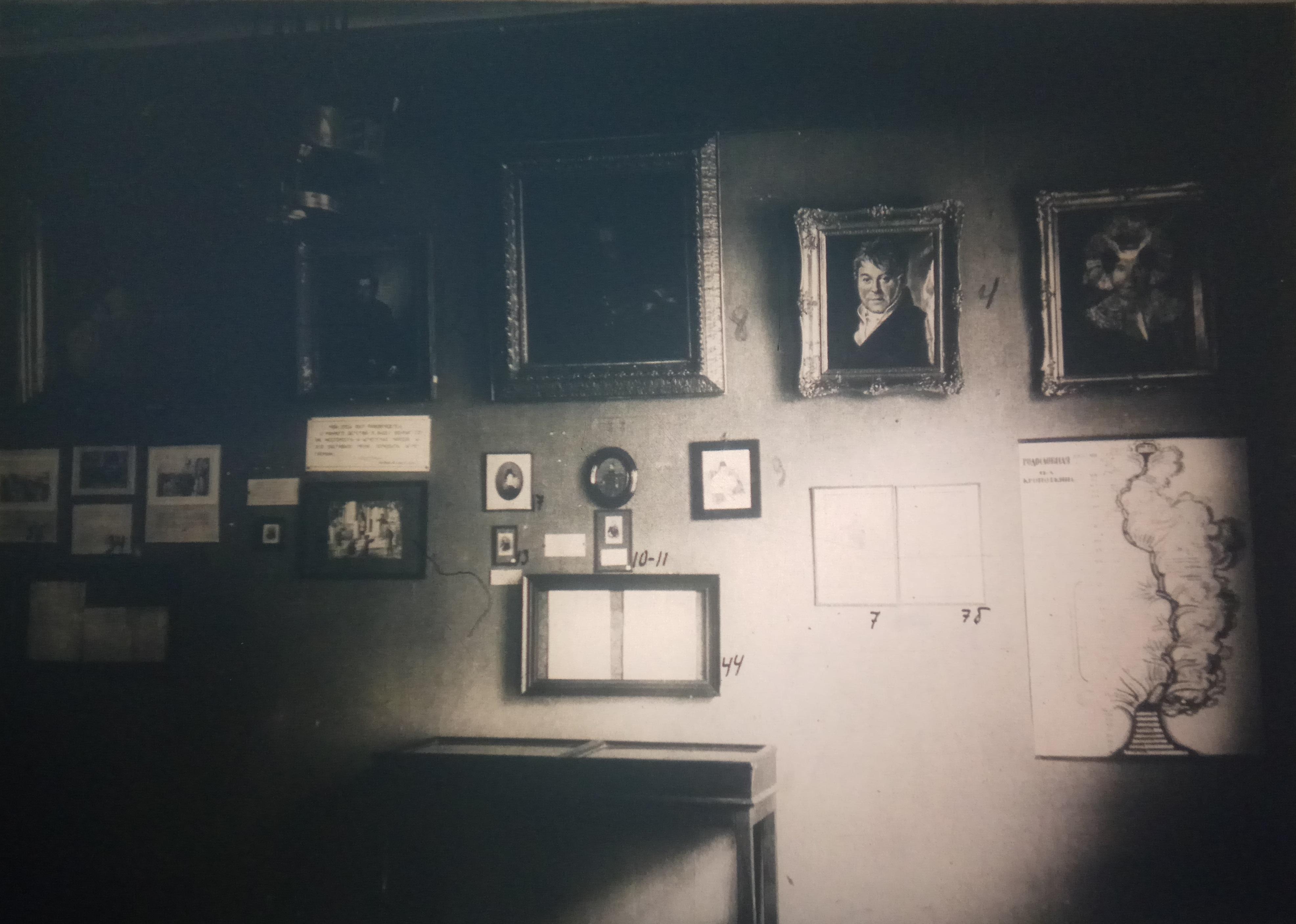 Первая комната Музея. июнь 1933