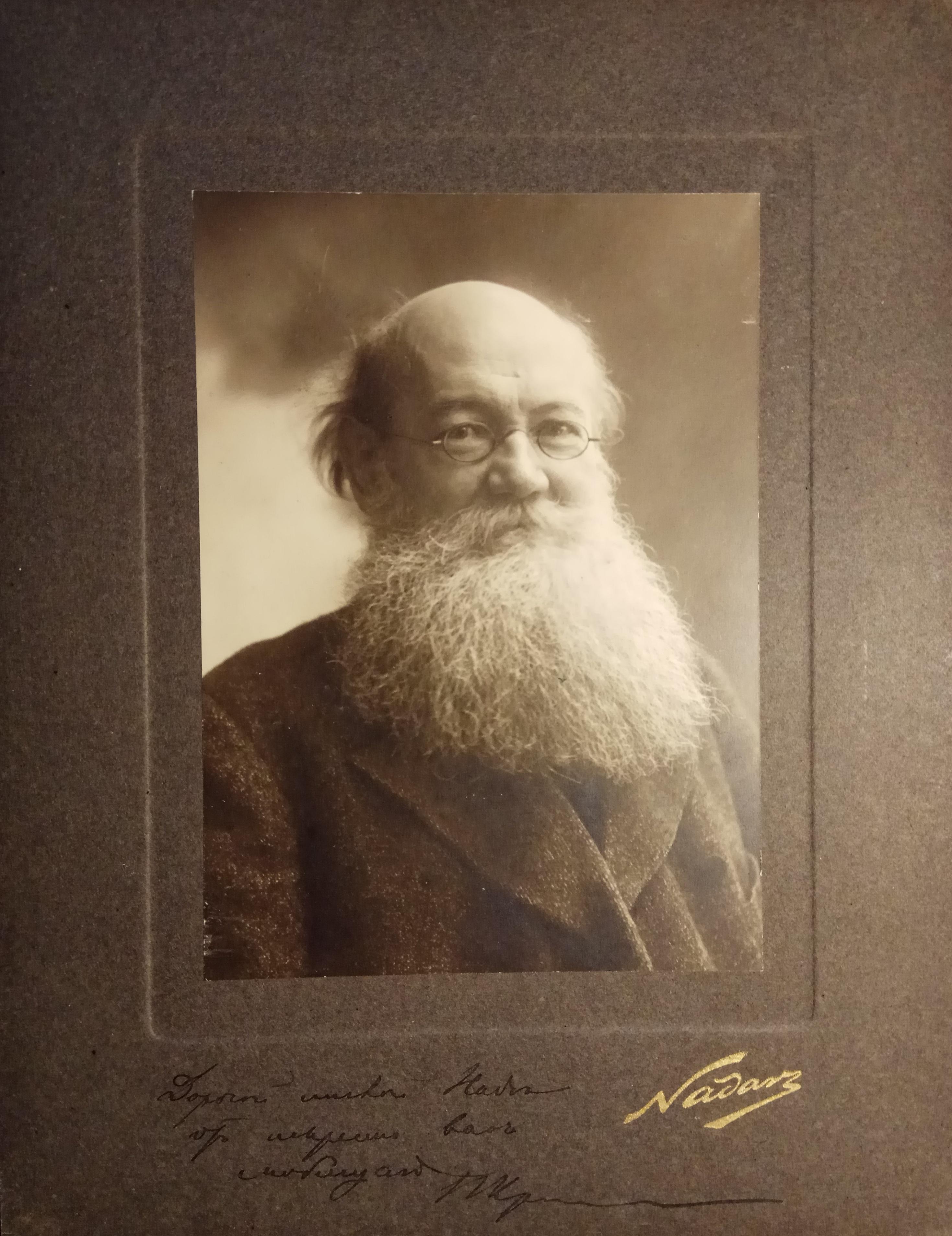 Портрет П.А.Кропоткина работы Надара, с автографом П.А.Кропоткина