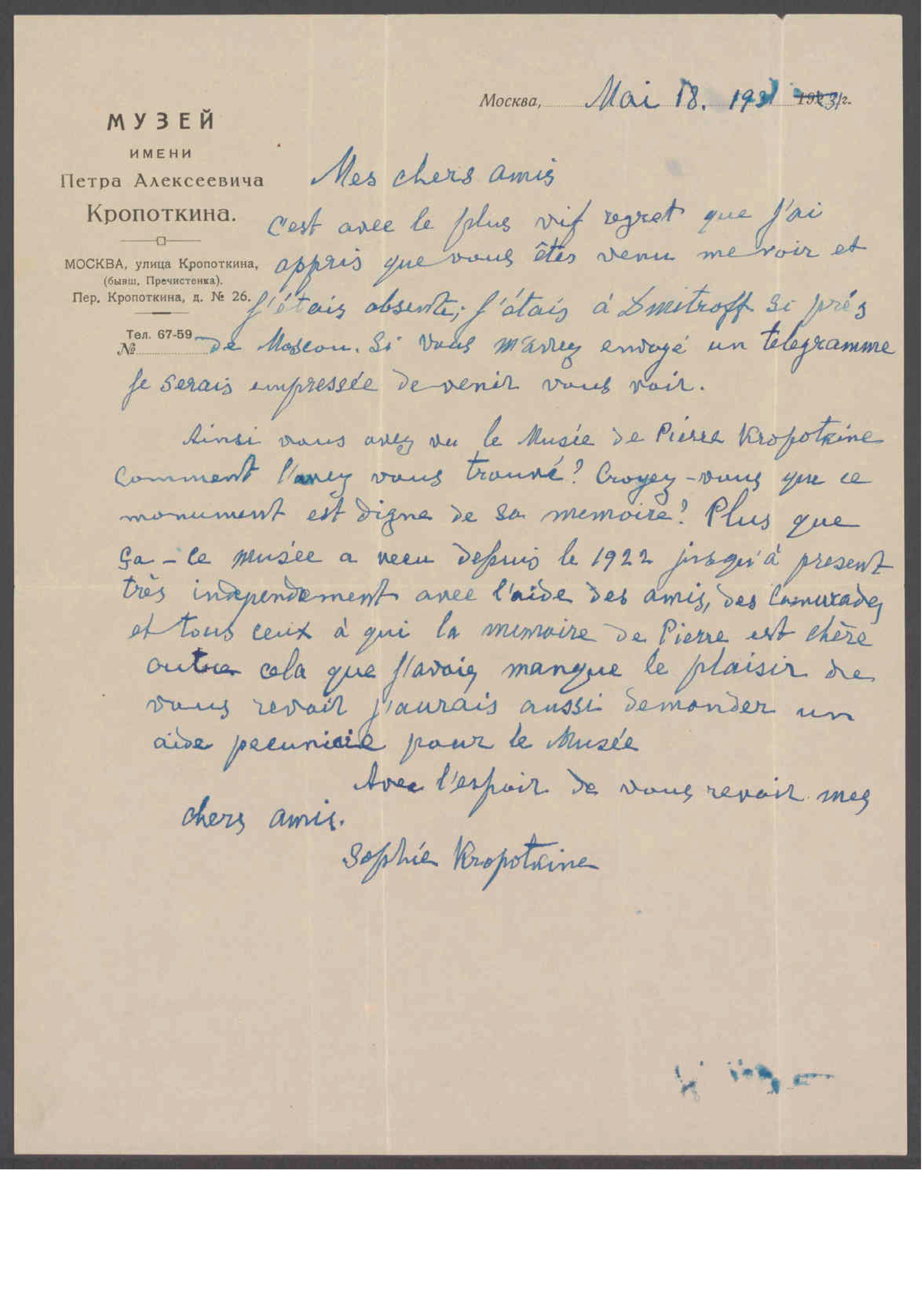 письмо С.Г.Кропоткиной - Августе Майер (фр) 18.05.1931