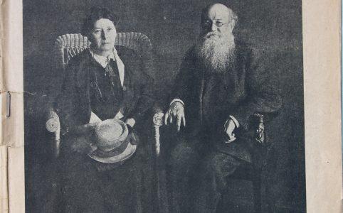 Журнал Огонек №23 от 18 июня 1917 года