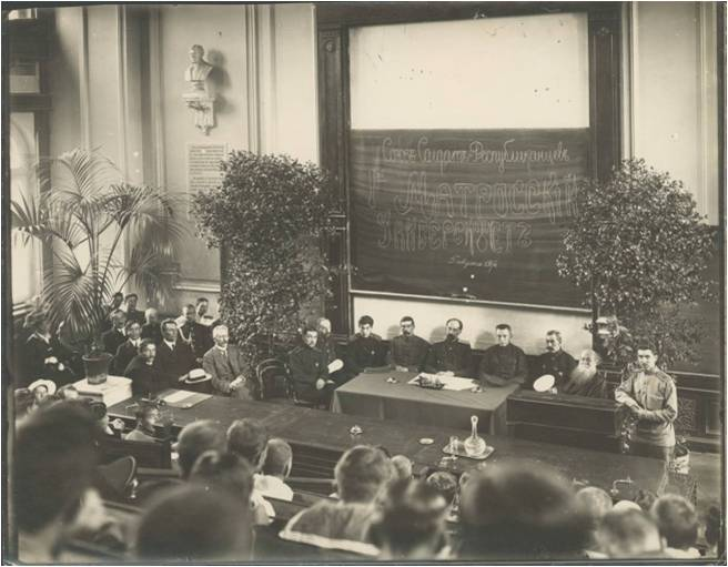 П.А.Кропоткин на открытии 1-го Матросского университета